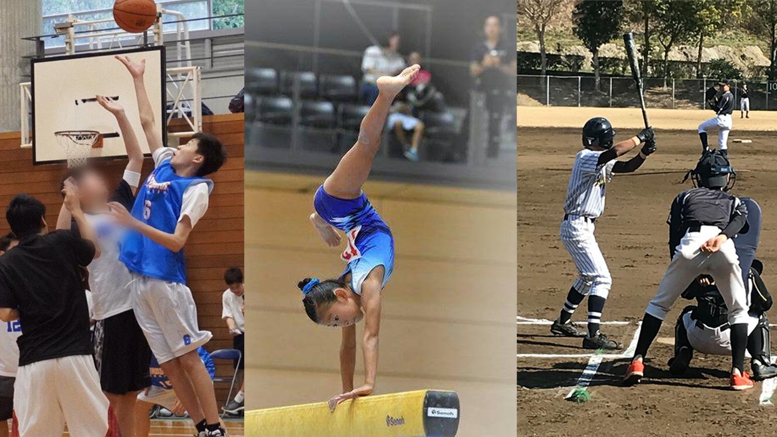 スポーツ競技者